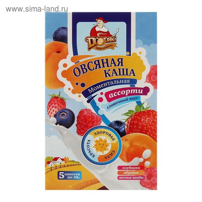 Каша Овсяная не требующая варки, ассорти: лесные ягоды, абрикос, клубника 5*38 гр. Добряк