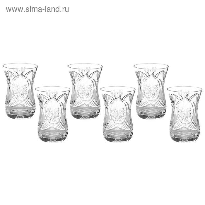 Набор стаканов 130 мл, h=9,3 см, 6 шт