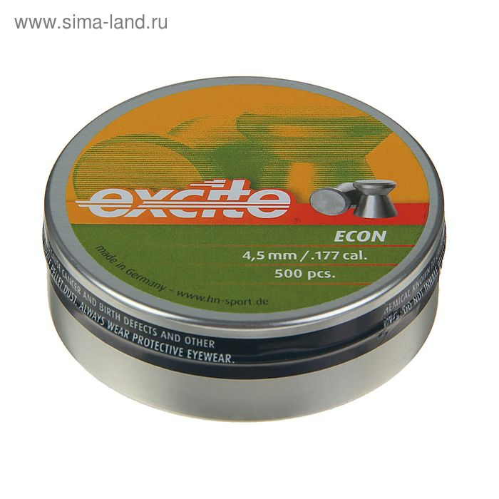 Пули H&N Excite Econ, 4,5 мм, 0,48 г, 500 шт