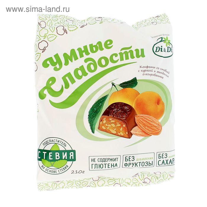 """Конфеты со стевией """"Умные сладости"""", с курагой и миндалем, глазированные, 210 гр"""