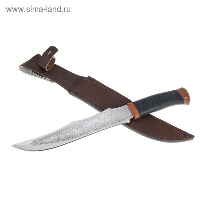 Нож НС-35 г.Златоуст, рукоять-кожа, сталь 40Х10С2М