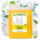 Средство для мытья посуды Synergetic автомат, 5 л