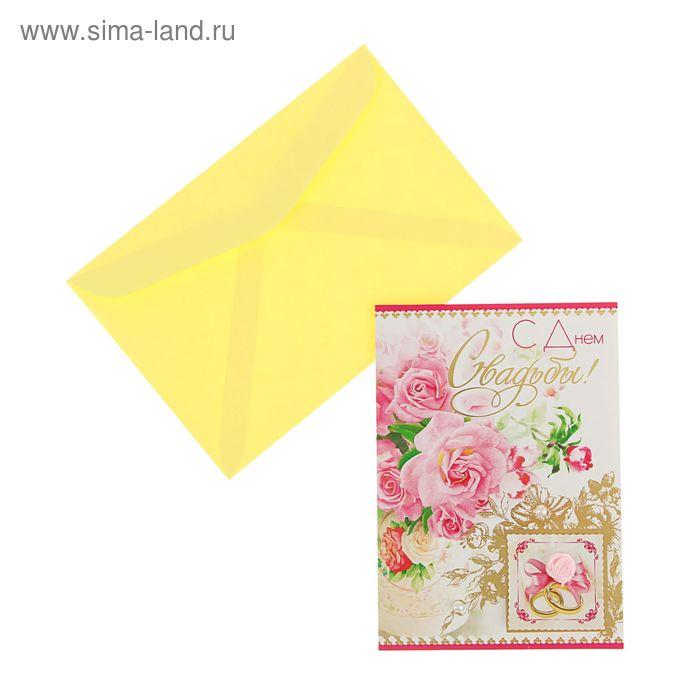 """Открытка ручной работы """"С Днем Свадьбы!"""" Кольца,розовые розы"""