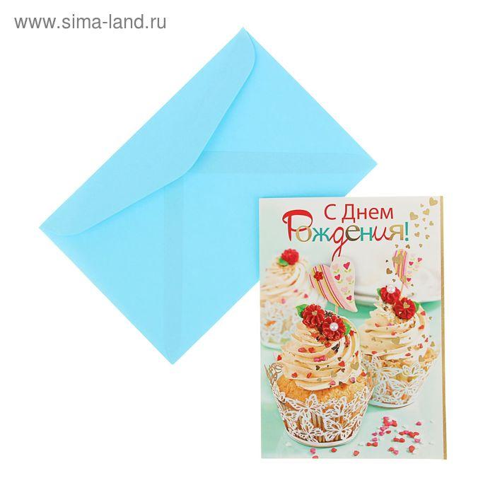 """Открытка ручной работы """"С Днем Рождения!"""" Кексы, сердца, голубой фон"""