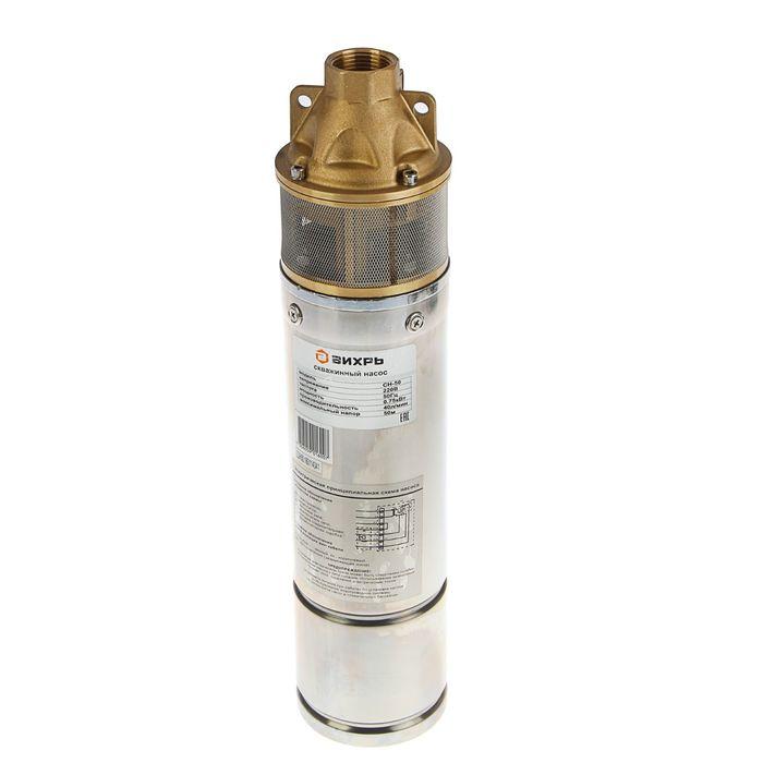 """Насос скважинный """"Вихрь"""", центробежный, 750 Вт, напор 50 м, 40 л/мин, кабель 17 м"""