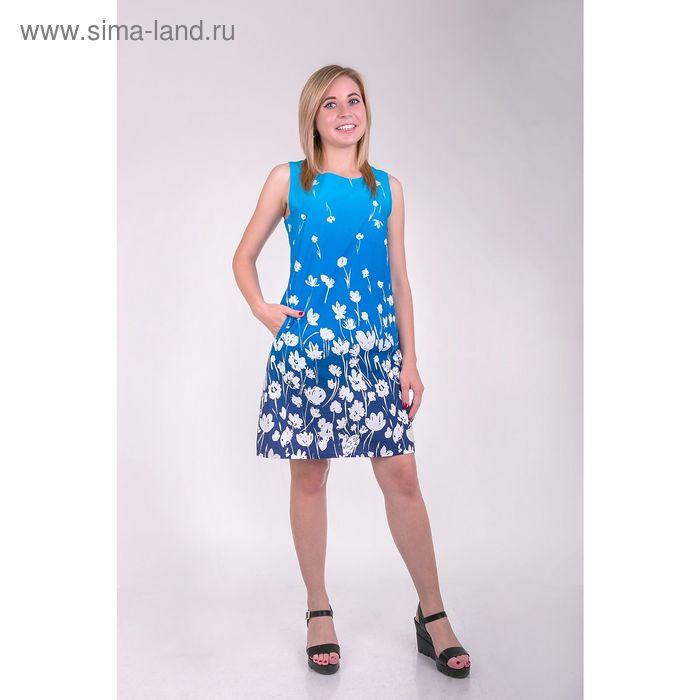 Платье женское D3045 цвет синий с эфектом деграде, размер  L(48)