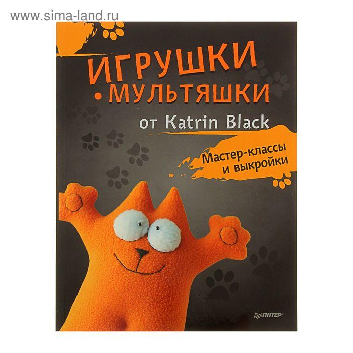 Игрушки-мультяшки от Katrin Black: мастер-классы и выкройки. Автор: Katrin Black