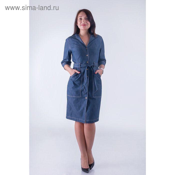 Платье женское D3142 цвет синий, размер  M(46)