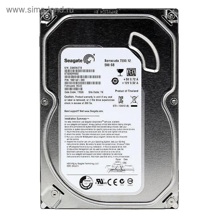 Жесткий диск Seagate Original SATA-III 500Gb ST500DM002 Desktop