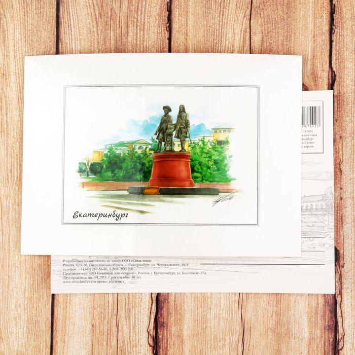 Днем, открытки опт екатеринбург