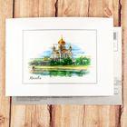 Открытка почтовая с иллюстрацией художника «Москва. Храм Христа Спасителя», 10.5 х 14.5 см