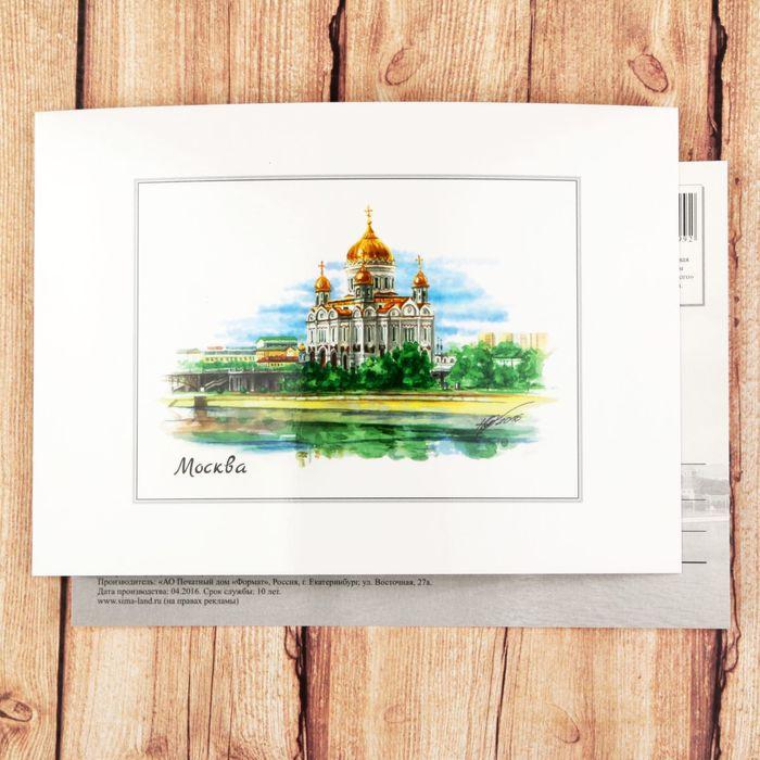 Магазин почтовых открыток москва, открытка одна роза