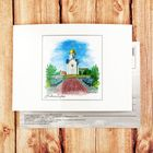 "Postcards with illustration artist ""Novosibirsk. Chapel Of St Nicholas"""