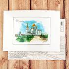 "Postcards with illustration artist ""Tyumen. Holy Trinity men's monastery"", a 10.5*14.5 cm"