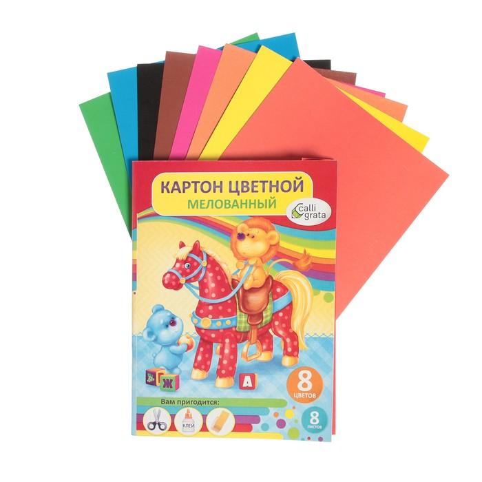 """Картон цветной А5, 8 листов, 8 цветов """"Лошадка"""", мелованный, плотность 220 г/м"""