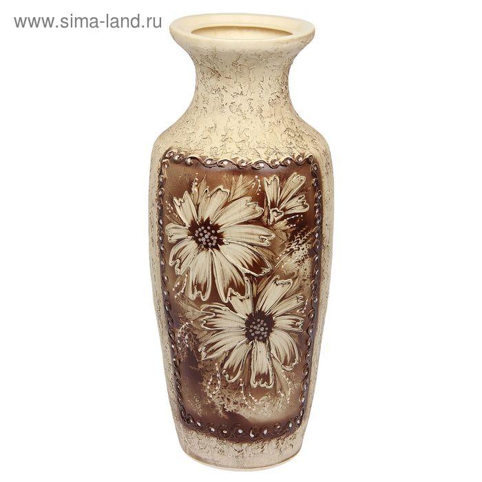 """Ваза напольная """"Боня"""" жемчуг, цветы"""