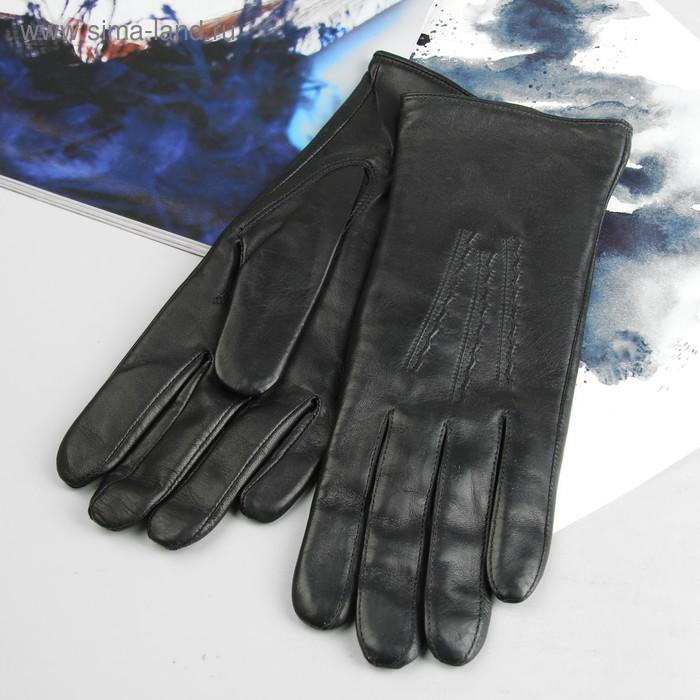 Перчатки мужские, модель №128, материал - овчина, подклад - полушерстяной, р-р 23, чёрные