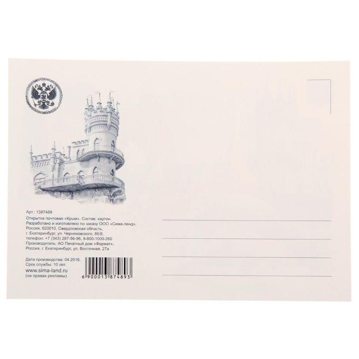 Дню, печать почтовые открытки