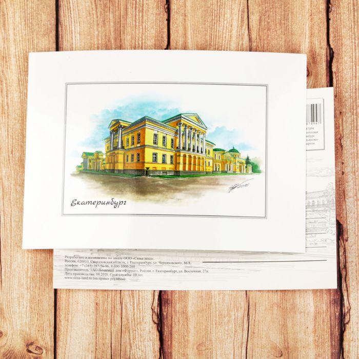 Открытки, открытки оптом в екатеринбург