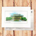 Открытка почтовая с иллюстрацией художника «Новосибирск. Театр Оперы и балета»