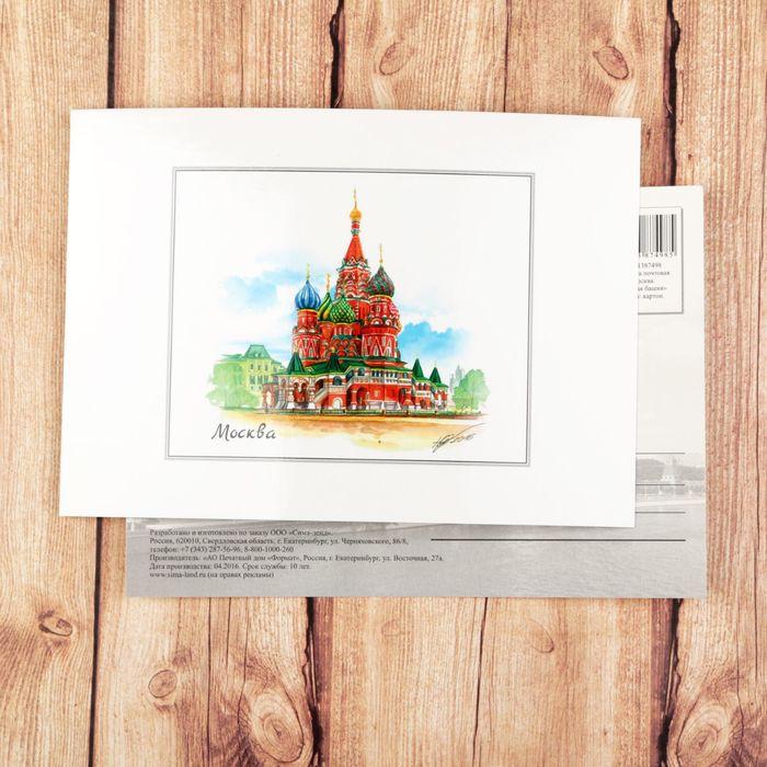 Магазин открытки в москве, дню