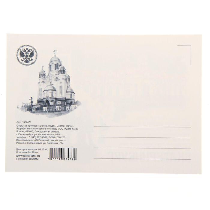 Почтовые открытки казахстан