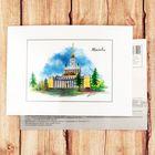 Открытка почтовая с иллюстрацией художника «Москва. ВДНХ», 10.5 х 14.5 см