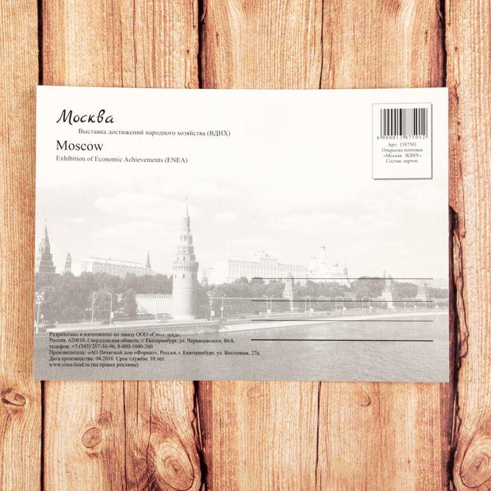 Доче, онлайн магазин открыток москва