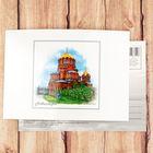 Открытка почтовая с иллюстрацией художника «Новосибирск. Собор Александра Невского»
