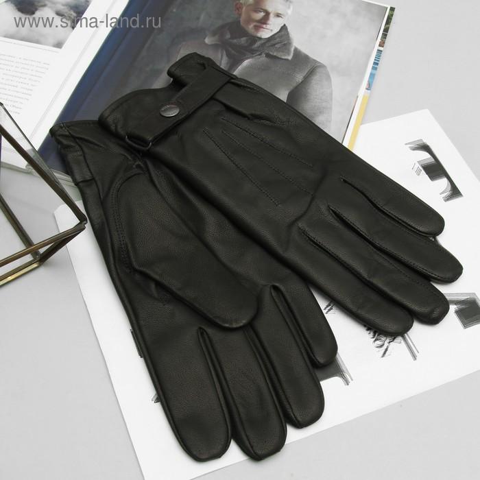 Перчатки мужские, модель №269, материал - козлина, подклад - полушерстяной, р-р 25, чёрные