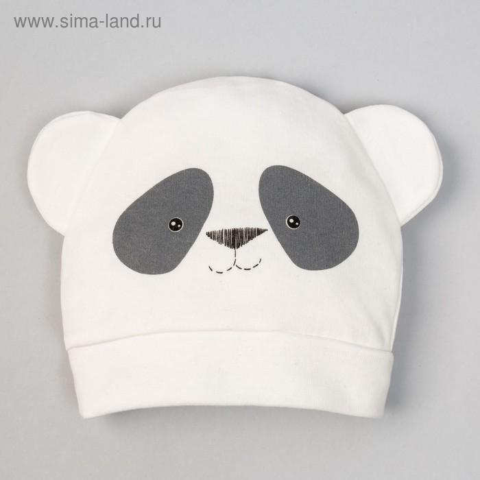 "Шапочка с ушками ""Панда"", размер 46, 6-9 мес."