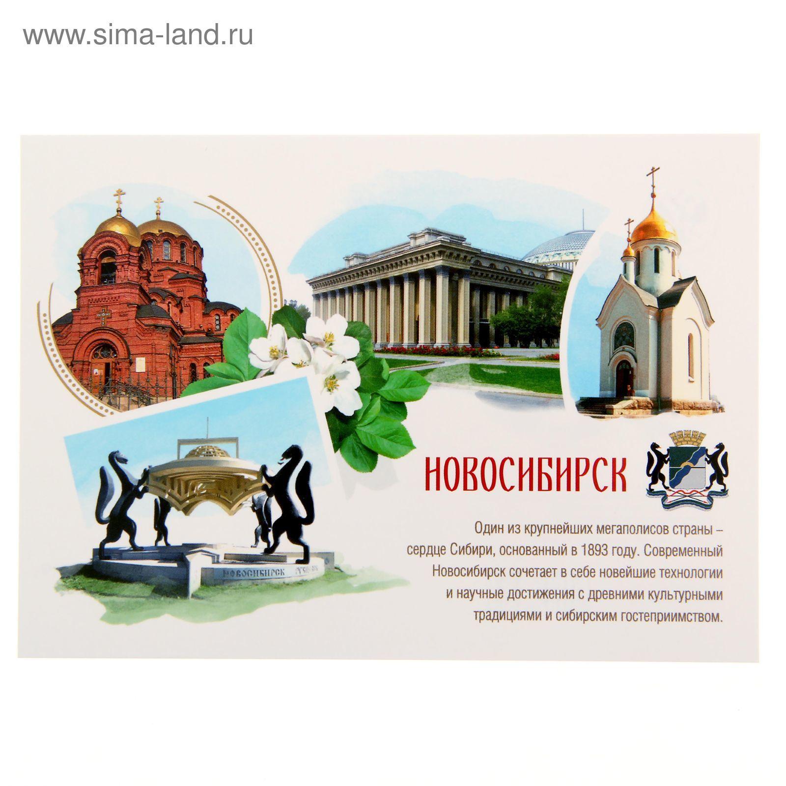 Открытки к юбилею в новосибирске