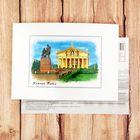Открытка почтовая с иллюстрацией художника «Нижний Тагил. Театральная площадь», 10.5 х 14.5 см