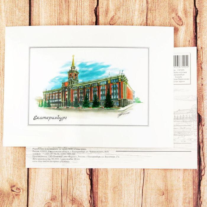 Днем рождения, открытки и плакаты екатеринбург