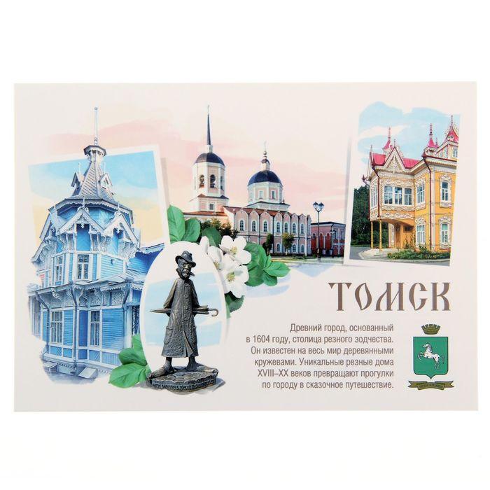 Картинки, открытки оптом в г москва
