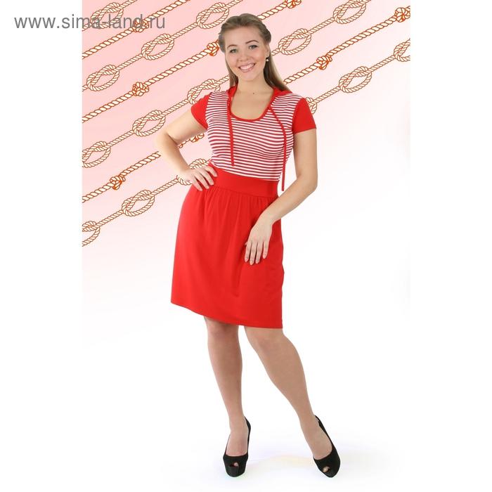 """Платье женское """"Юность"""", цвет микс, размер 44"""