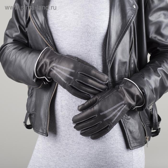 Перчатки женские, модель №102у, материал - козлина, подклад - полушерстяной, р-р 18, чёрные