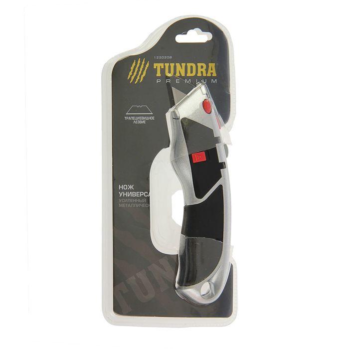 Нож универсальный TUNDRA premium, комбинированный корпус, трапеция, усиленный