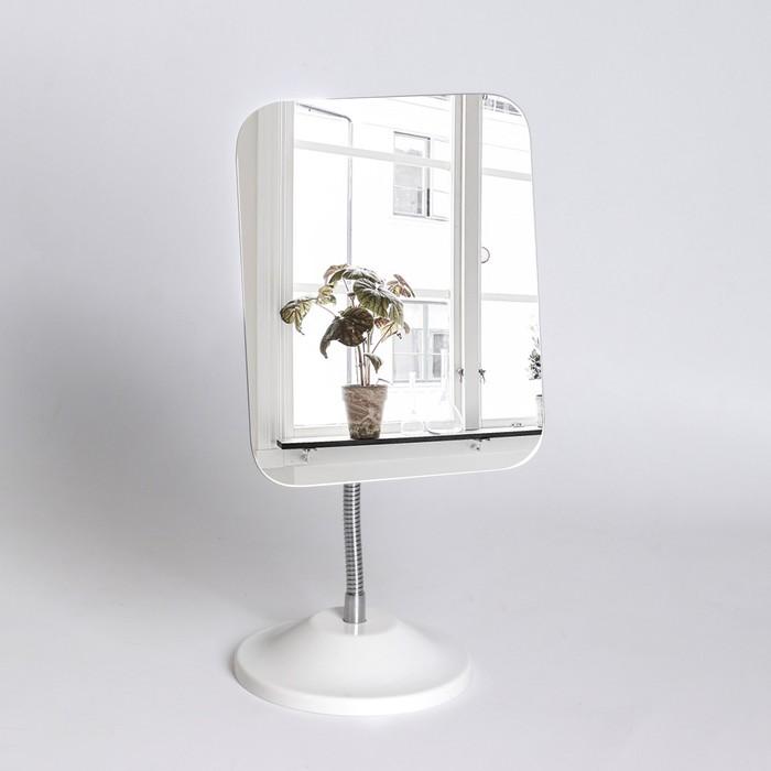 Зеркало настольное, на гибкой ножке, зеркальная поверхность 13,5 × 16,3 см, цвет белый