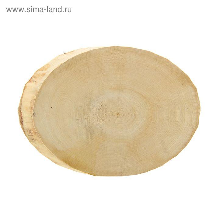 Спил липы шлифованный со всех сторон,диагональ, сушеный(d 15х26см, h 3cм)