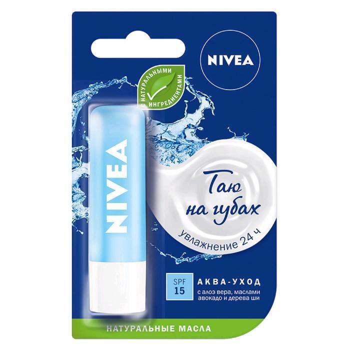 Бальзам для губ Nivea «Аква забота», SPF 15 - фото 1649746