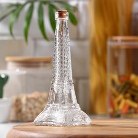 Бутылка для масла «Париж», 50 мл, h=15 см