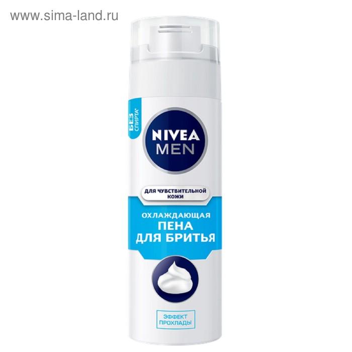 """Пена для бритья Nivea for Men """"Охлаждающая"""" для чувствительной кожи, 200 мл"""
