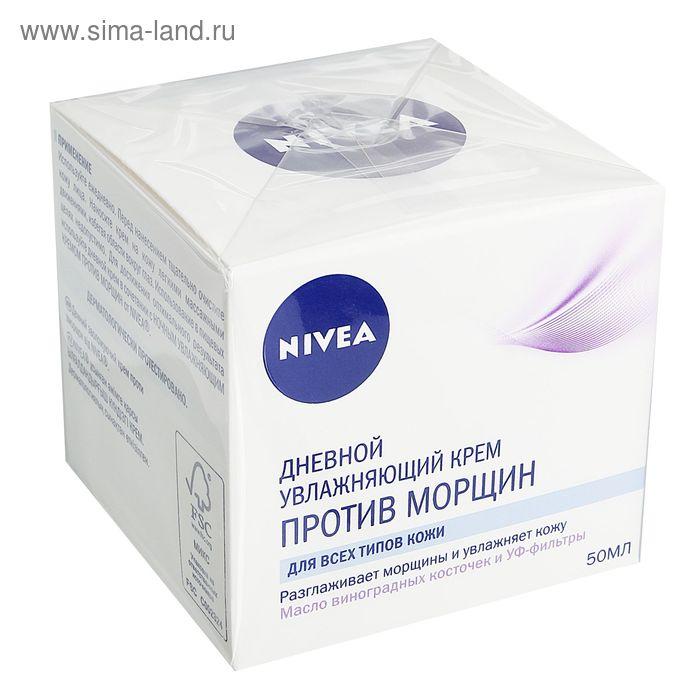 Увлажняющий дневной крем Nivea, против морщин, 50 мл