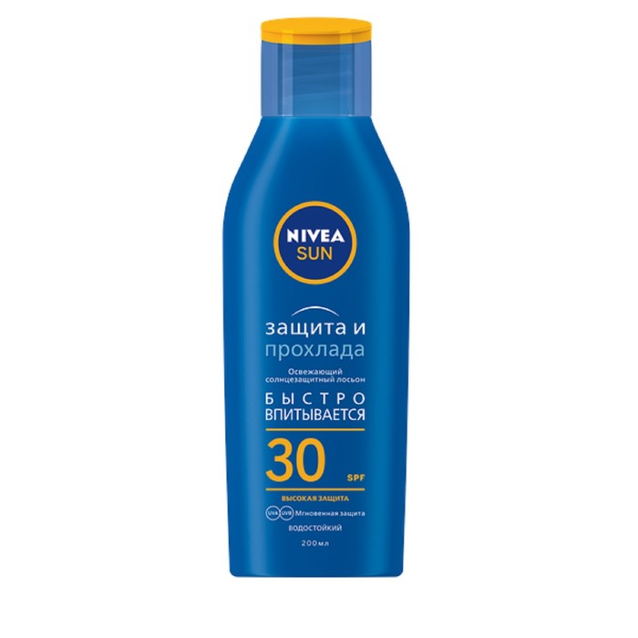 "Лосьон солнцезащитный Nivea SUN ""Защита и прохлада"", SPF 30, освежающий, 200 мл"
