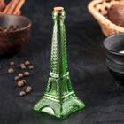 "Бутылка для масла 50 мл ""Париж"", 15 см, цвет МИКС"