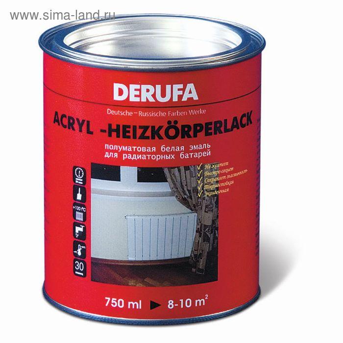 Эмаль для радиаторов Acril-Heizkorperlack, 0,75л (0,9кг)
