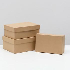 "Набор коробок 3 в 1 ""Крафт однотонный"", 23 х 16 х 9,5 - 19 х 12 х 6,5 см"