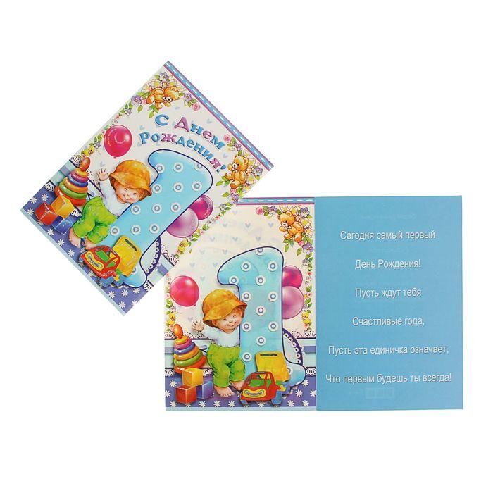 Ретро, поздравительные открытки дедушке и бабушке с годиком внучки