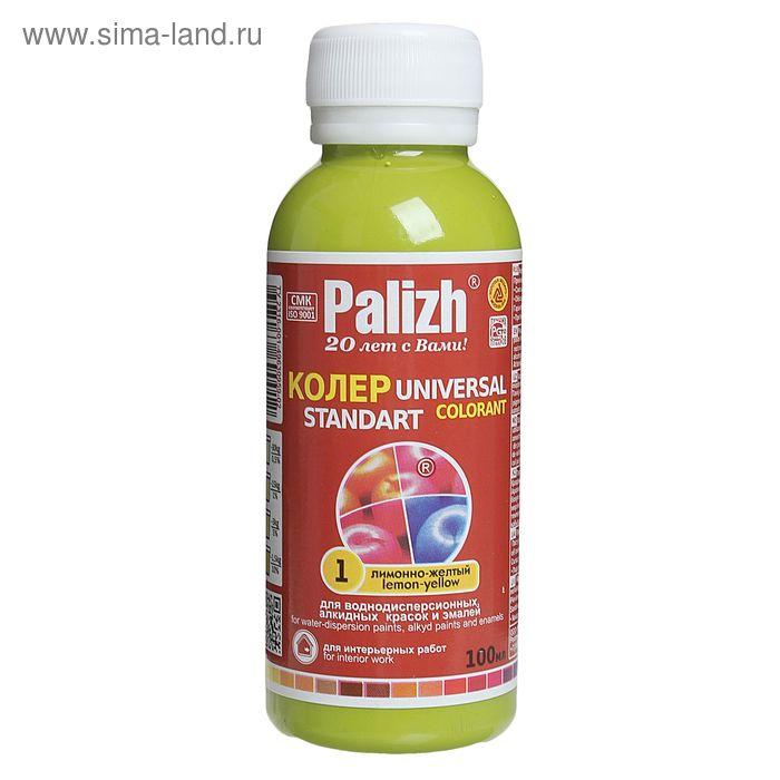 """Паста колеровочная № 01 """"Палитра"""" лимонно-жёлтая 0,1 л"""